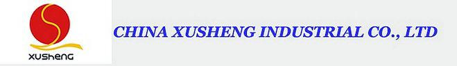 www.xushengcompany.com